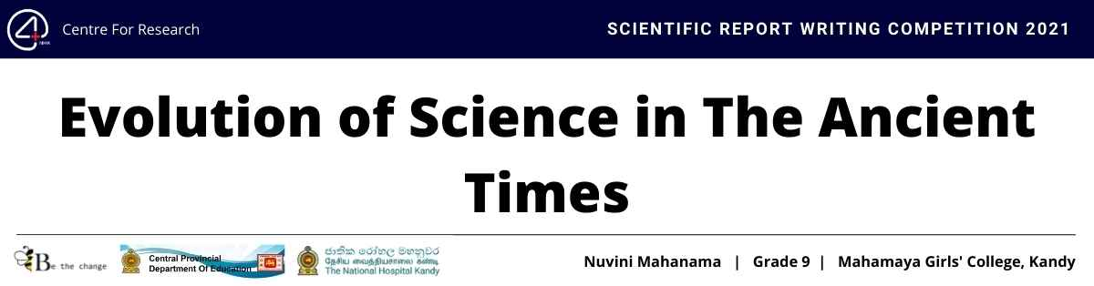 Evolution of Science in The Ancient Times
